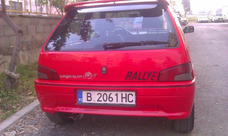 Peugeot 106, 106 I (1A/C)